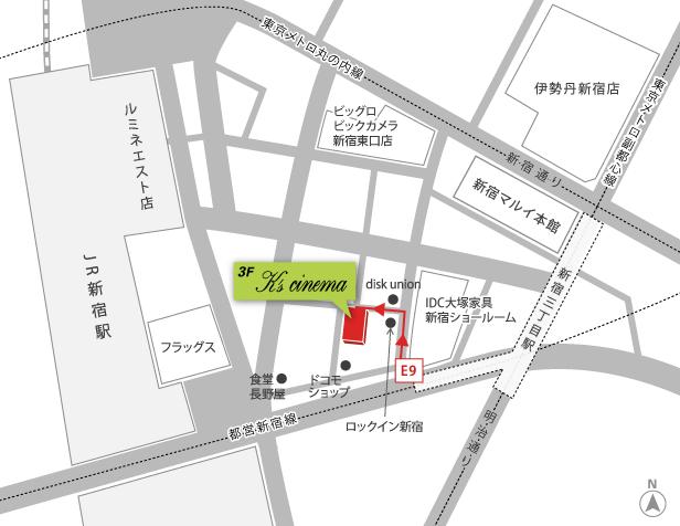 東京メトロ副都心線からのルート