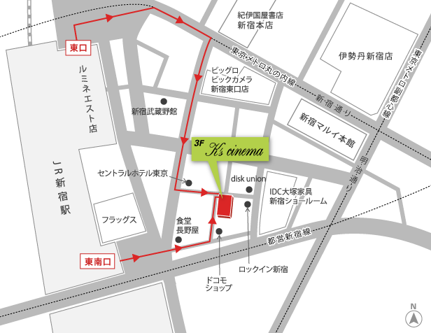 JR新宿駅からのルート