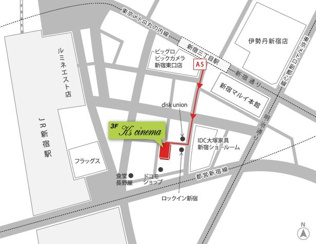 東京メトロ丸の内線からのルート