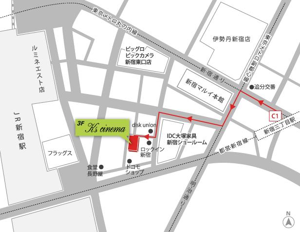都営新宿線からのルート
