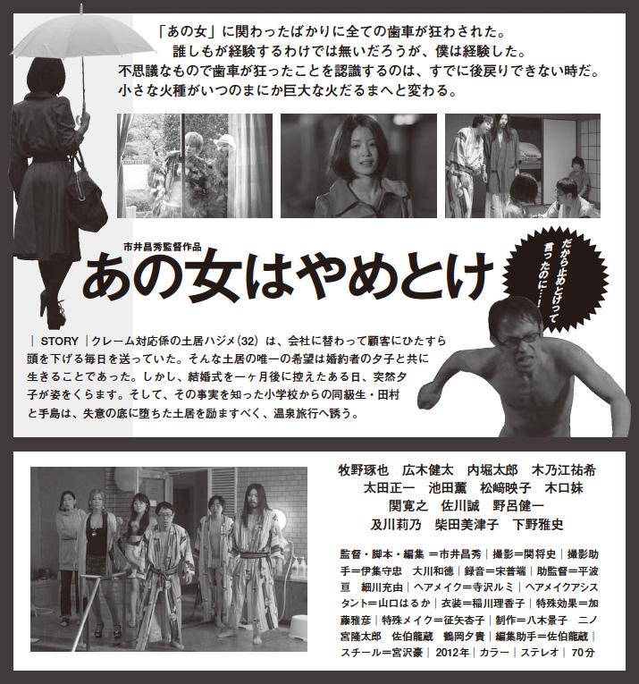 drop_cinema_special-yameteoke