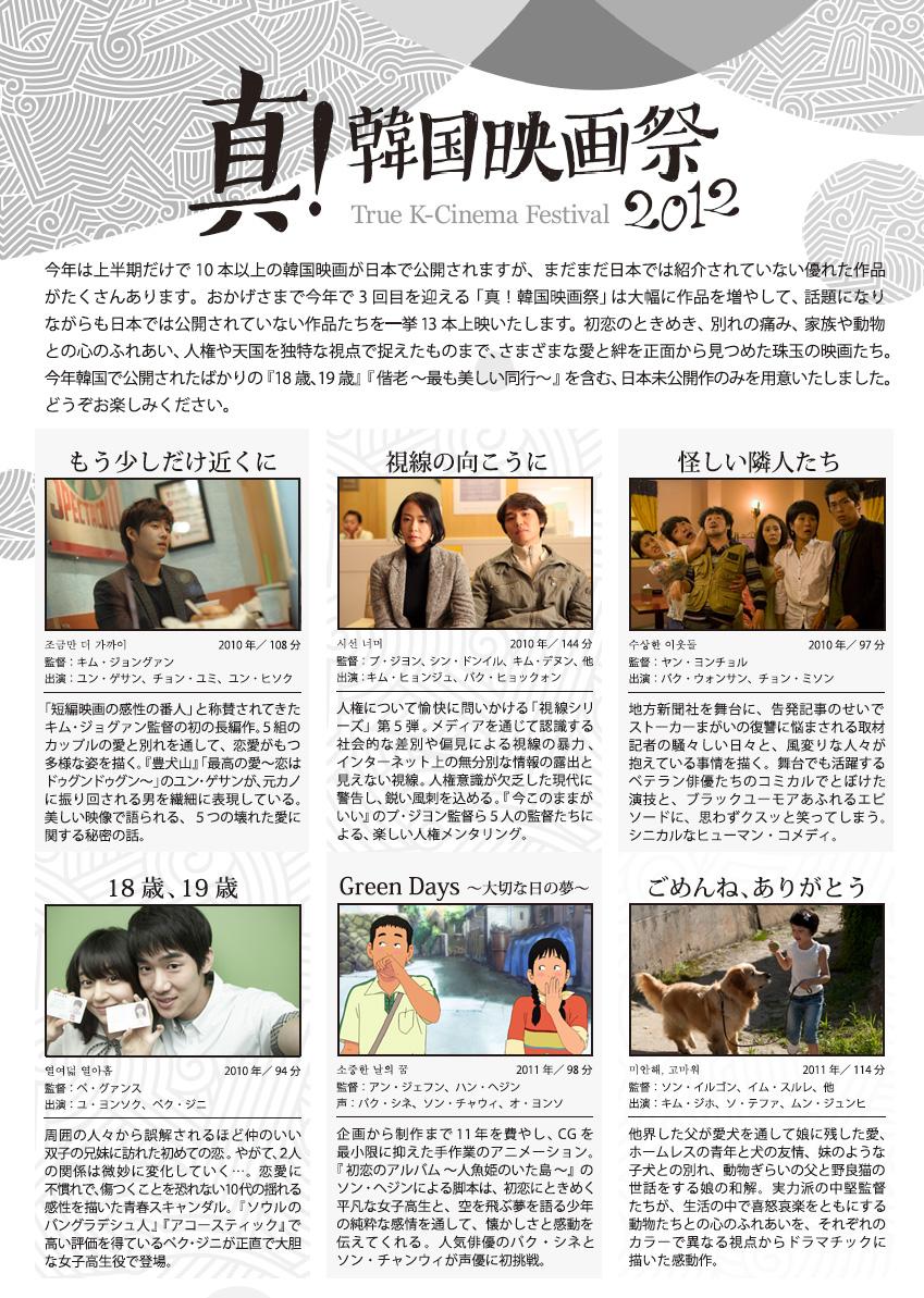 movielist01