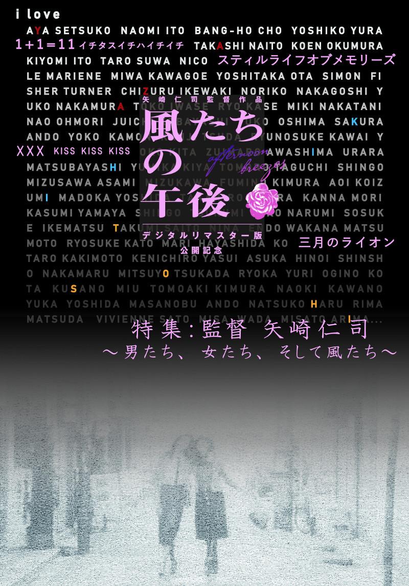 yazakitoku_omote