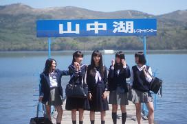 watashitachiwa