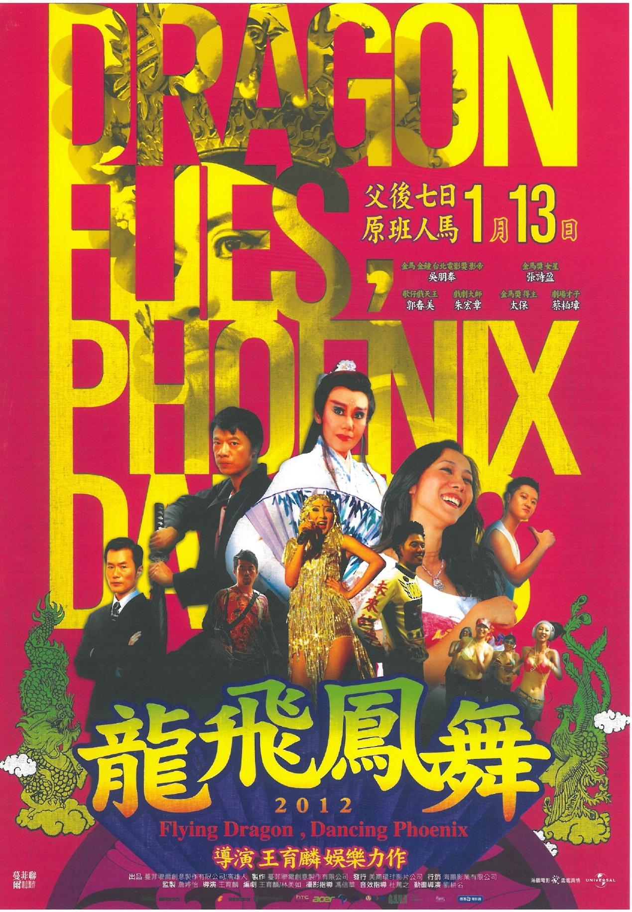 pre_3_mini poster